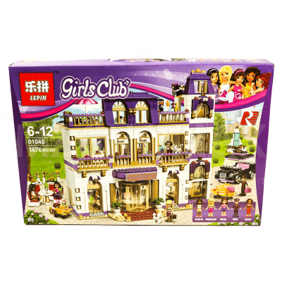 Конструктор Lepin 01045 / Girls Club Гранд-отель (аналог LEGO 41101, 1676 дет.) - 7